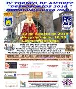 IV Torneo de Ajedrez Desposorios 2019