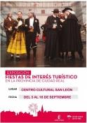 Exposición Fiestas en la provincia de Ciudad Real