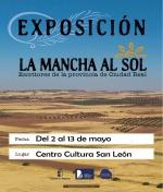 Exposición La Mancha al Sol